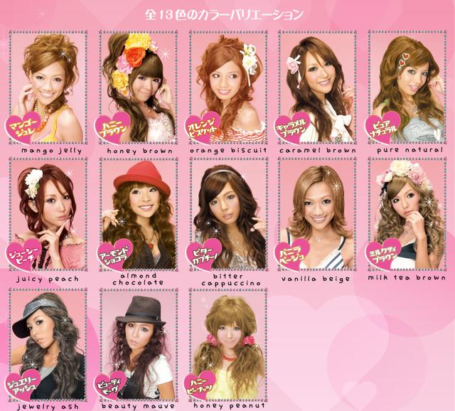 Cheveux de fille japonaise