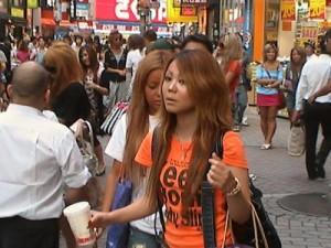 Idée coloration cheveux japonaise