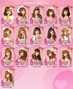 Tendance : coloration cheveux japonaise